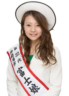 第32代富士娘 吉田真麻